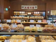 태극당에 진열된 빵