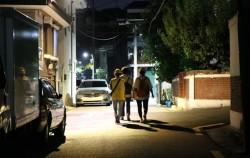 서울시 여성 안심귀가 스카우트