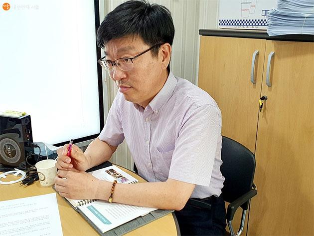 정창호 노원구청 미디어홍보과 스마트도시팀장