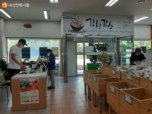 매장 한 켠에 강동구에서 생산하는 농산물을 강동구에서 소비한다는 '강산강소' 슬로건이 붙어 있다
