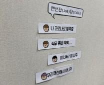 서울시자원봉사센터 프로청에서 진행한 매칭데이