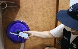탐지기를 이용하여 몰래카메라 여부를 점검하는 여성안심보안관