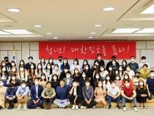 청년의 날을 준비하는 대한민국 서울시 청년들의 모습