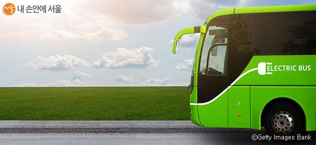 서울시는 '녹색순환버스'에 친환경 전기버스를 도입, 새로운 차량 디자인 선정을 위해 시민의견을 받는다.