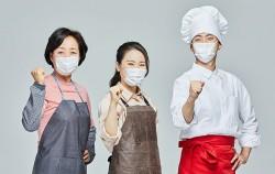 서울시는 지역 예술가·소상공인 상생협력을 위해 '우리동네가게 아트테리어' 사업을 추진한다