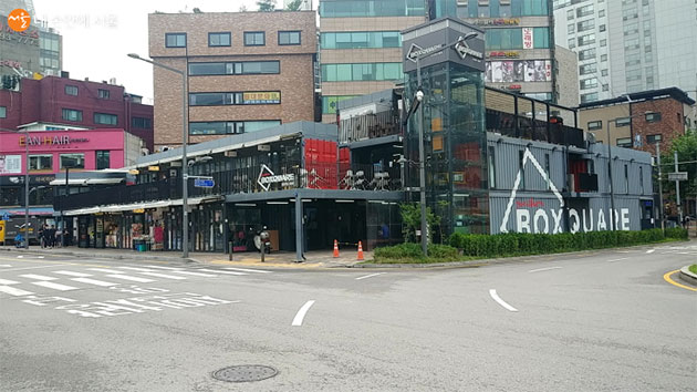 신촌 기차역 앞 공공임대상가 '박스퀘어' 전경