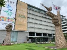 대한민국역사박물관이 7월 22일부로 재개관했다
