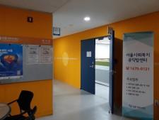 위탁가정 아동의 부모 빚 대물림 방지 법률지원 나선 서울사회복지공익법센터