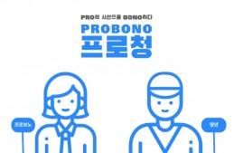 2020년 7월 7일 서울시자원봉사센터 취재 현장