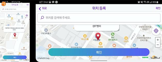 서울스마트 불편신고 앱을 다운로드 하면 상황에 따른 메뉴를 확인할 수 있다