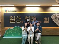서울시자원봉사센터 서울동행
