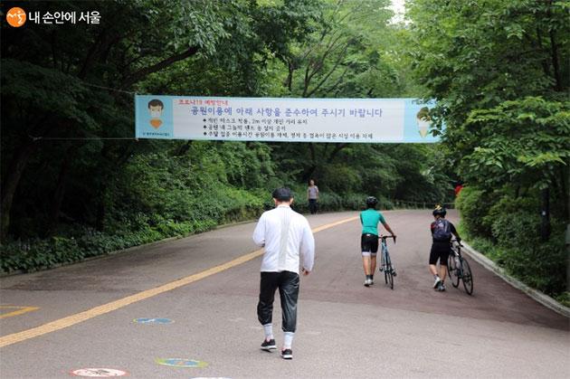 남산공원을 찾아 운동을 하는 사람들의 모습