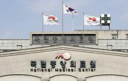 서울시-보건복지부, '국립의료원' 미 공병단 부지로 이전 추진