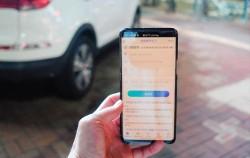 공익을 위해 위험요소 발견 시 '서울스마트불편신' 앱으로 신고하자.