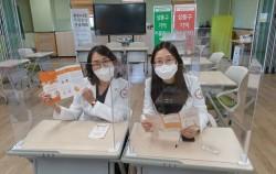 성동구 치매안심센터를 찾아 서울시 치매 지원 사업에 대해 알아보았다