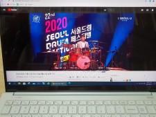 임용훈 & Sambistas의 공연을 실시간 유튜브 생방송으로 관람했다.