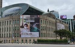 서울시는 8월 24일부터 마스크 착용 의무화를 시행하고 있다.