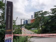 장마가 길어지면서 한강공원 대부분이 통제, 시민들의 주의가 요망된다.