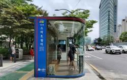 버스를 기다리는 장소, 성동형 '스마트 쉼터'
