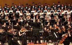 2019년 서울시향 광복 74주년 기념 음악회