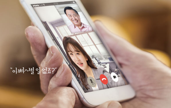 '돌봄SOS센터' 홍보 포스터