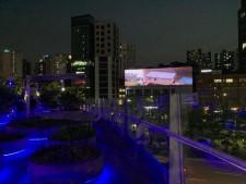 서울로7017에서 바라본 미디어캔버스