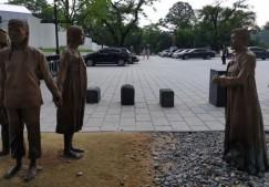 남산 '기억의 터'에 있는 위안부 피해자 할머니의 글과 그림