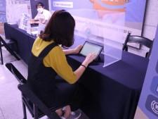 현장온라인투표 참여 모습