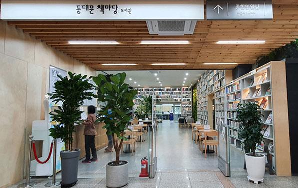 구청 로비가 확 바뀌었어요 '동대문 책마당도서관'
