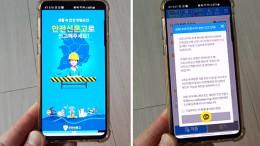 생활 속 안전 위험요인 안전신문고 앱으로 간편하게 신고한다. ⓒ안전신문고