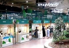 종로청년숲은 수공예, 디자인, 문화, 예술 등 다양한 분야의 청년 창업자를 지원하는 청년복합문화마켓이다