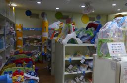강서구 육아종합지원센터 지하 1층에 자리한 '키득키득놀잇감터'