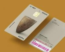 서울시 최초 카드형 지역화폐 '강동빗살머니' 지역 경제 살린다.
