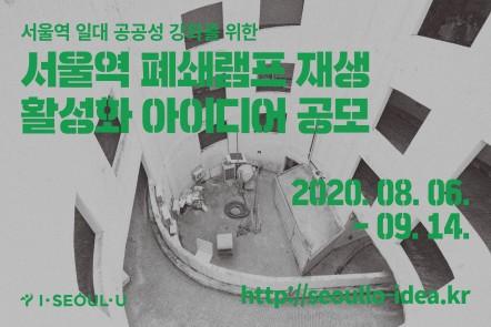 배너_360x240mm