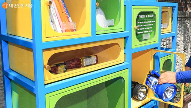 책, 가전제품, 장난감 등을 나눔상자에 넣고, 교환한다.