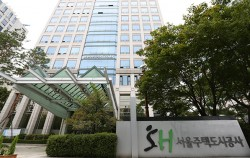 서울주택도시공사(SH공사) 신입사원 68명을 공개 채용한다.