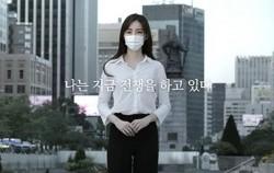서울시 마스크 캠페인