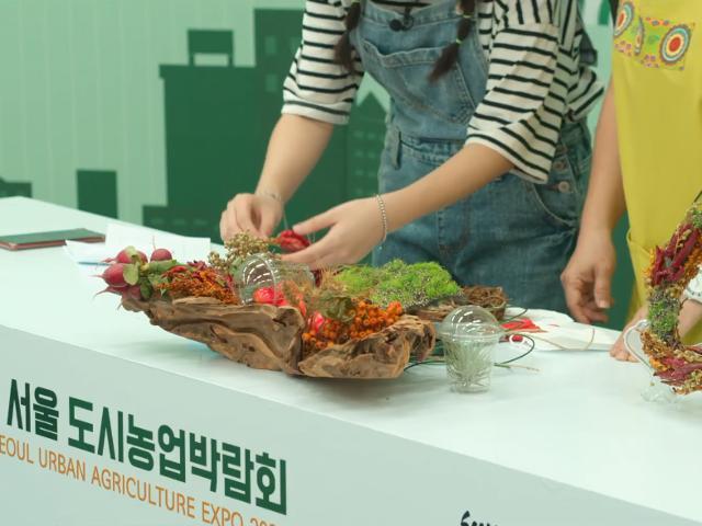 서울도시농업박람회, 온라인이라도 프로그램 풍성!
