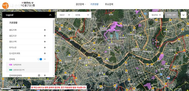 공간검색 카테고리에서 서울의 문화재 분포를 확인해 보았다 ©서울공간정보맵
