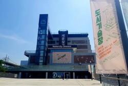 지난 17일, 서울시는 메이커시티 세운 개장 3주년을 맞이해 온라인 이벤트를 실시했다.