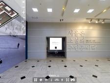 VR 입구 화면