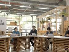 지난 9월 초, 서울새활용플라자는 개관 3주년 행사를 온라인으로 진행했다.