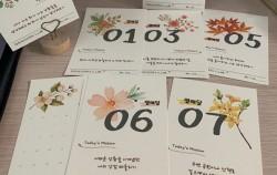 서울시 청년 마음건강 랜선박람회가 13일까지 선보이고 있다