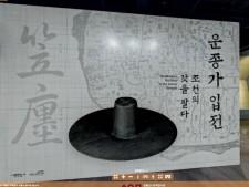 서울역사박물관에서 전을 관람할 수 있다.