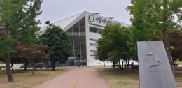 서울에너지드림센터 전경