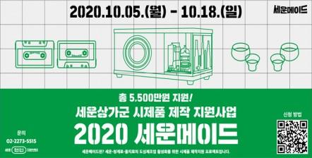 서울시 웹포스터