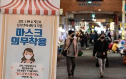 서울시가 사회적 거리두기를 1단계로 조정한다. 이번 조치는 확진자가 크게 늘어나는 등 큰 변화가 없는 한 계속해서 유지될 예정이다.