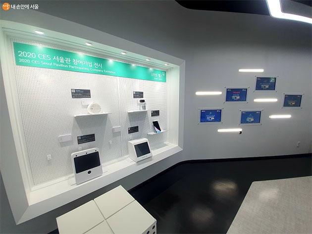 서울시와 함께 CES 2020에 참여한 혁신기업들의 홍보공간