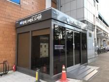 잠실나루역 송파 스마트 도서관 건물 외관