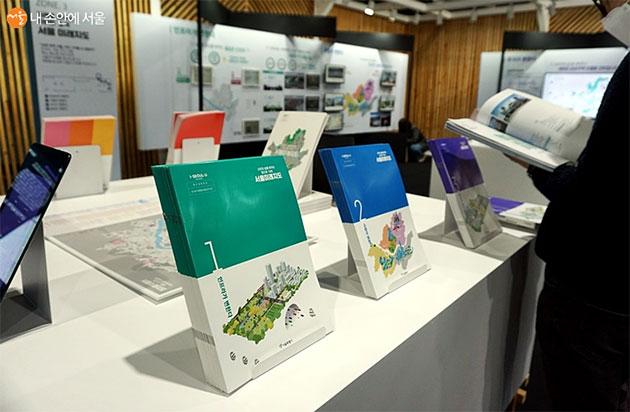 서울미래지도에 서울시 정책 및 계획들이 자세히 나와 있어 도움이 된다